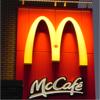 McDonalds Edmonton